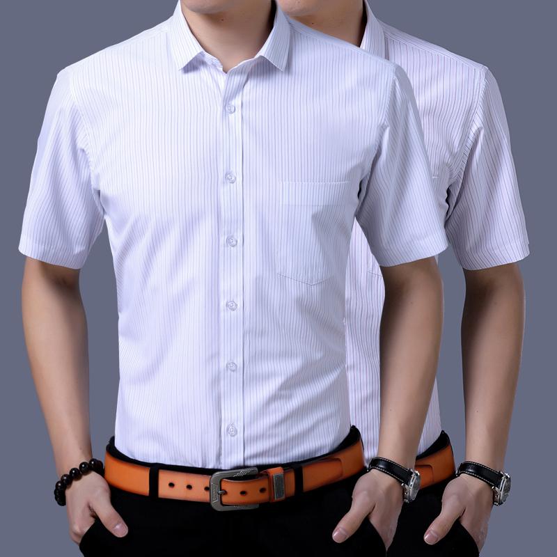 夏季莫代尔棉男短袖爸爸装有白衬衫满118.00元可用54.28元优惠券