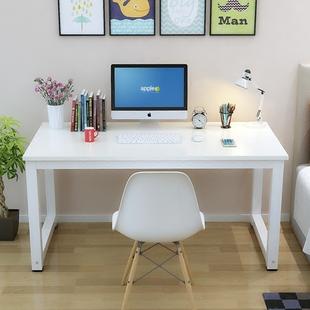 简易电脑台式 桌子卧室办公小书桌组合学生宿舍写字桌实木家用简约