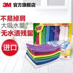 3m巾家务清洁厨房用品擦手巾洗碗布