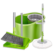 3M si Gao Ground clean rotation hand-washing hands pressure rotary mop Broom dustpan Household cleaning set