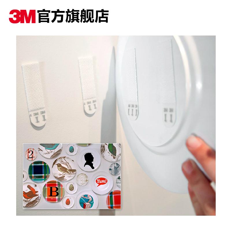 3M 高曼無痕掛鉤粘膠無痕魔力扣中號易拆易扣輕鬆打造照片牆5包裝