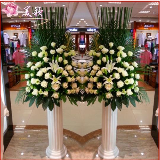 上海丽水开业花篮同城配送乔迁开张花店送花鲜花速递庆典商务用花