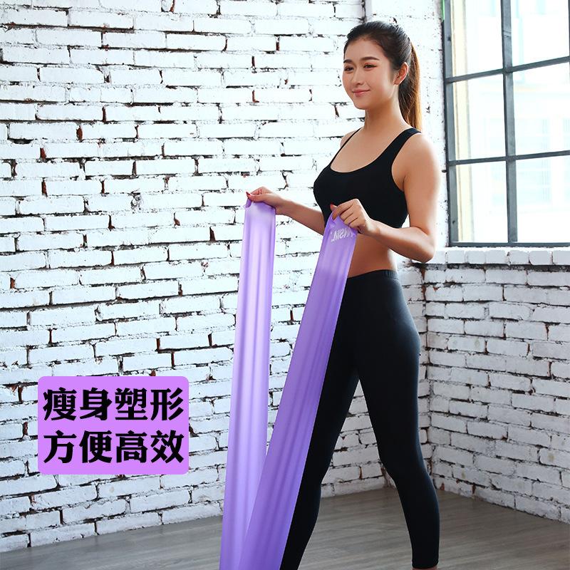 限8000张券瑜伽弹力带健身女翘臀拉力带男训练肩膀背伸展阻力带拉伸带瑜珈绳