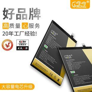 適用於擴容版大容量小米8電池9se原裝mix2S魔改note 3屏幕指紋透