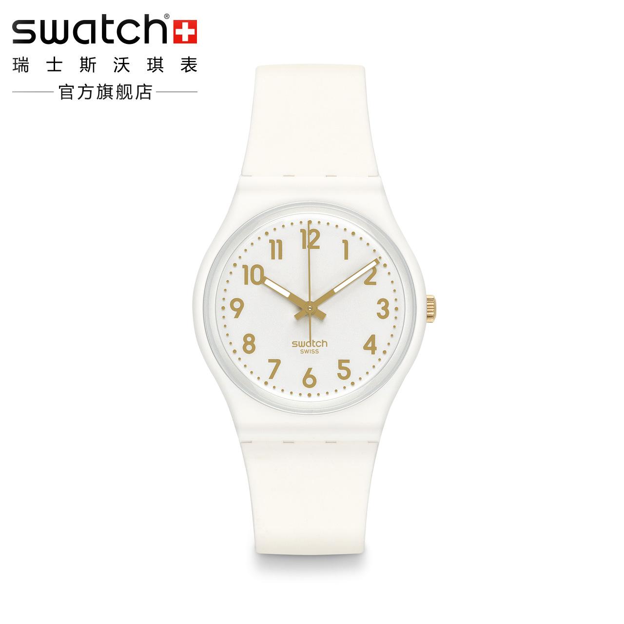 Swatch斯沃琪瑞士手表原创系列白衣主教简约防水石英男女表GW164
