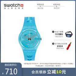 Swatch斯沃琪瑞士手表特殊套装送礼盒女士可爱休闲镂空手表GZ353