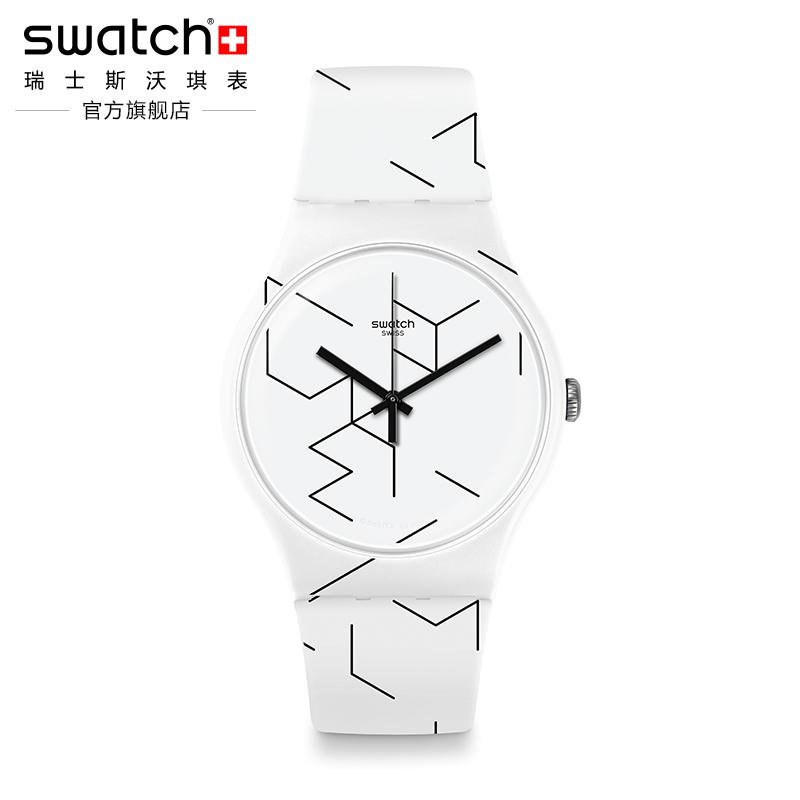 Swatch斯沃琪瑞士手表和平饭店特别款白日迷宫石英男女表SUOW164