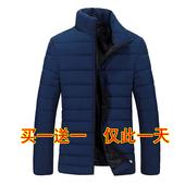 棉襖 外套爸爸棉衣父親中老年人男裝 羽絨服立領加厚中年男士 冬季