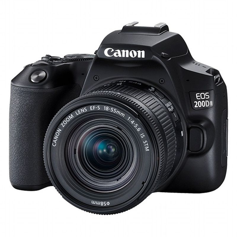 Canon 200D II 18-55mm is STM Canon 200D 2nd generation 2 SLR camera entry level