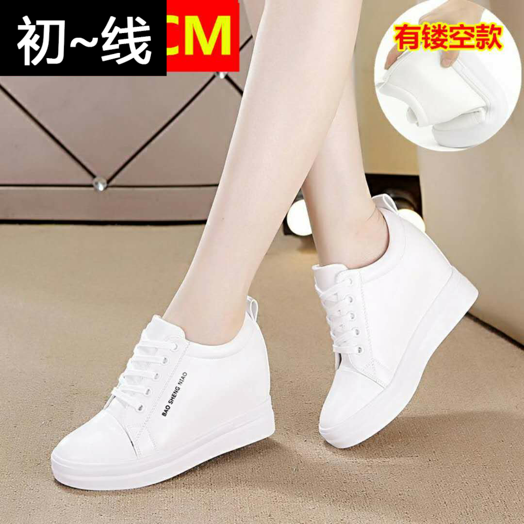 。 Womens shoes within 8cm spring new womens light shoes breathable casual shoes travel single shoes