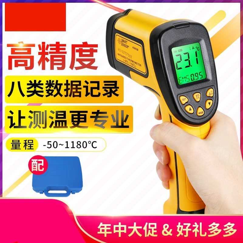 Industrial infrared temperature measuring gun household electronic thermometer laser temperature measuring gun measuring water temperature instrument oil temperature gas