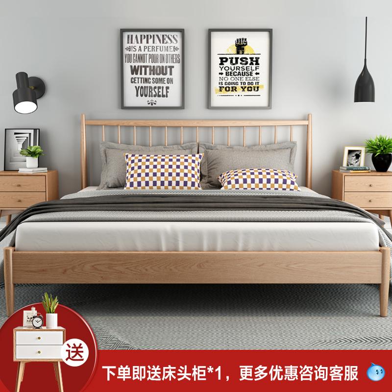 北欧现代简约1.8米1.5单纯实木床(用20元券)