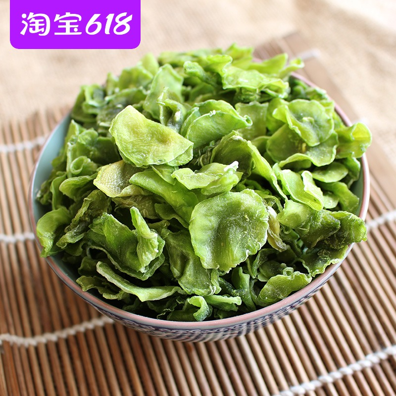 Parcel post lettuce, dried lettuce, dried farm goods, dried vegetables, local specialties, non moss, dried Gongcai, dehydrated vegetables 500g