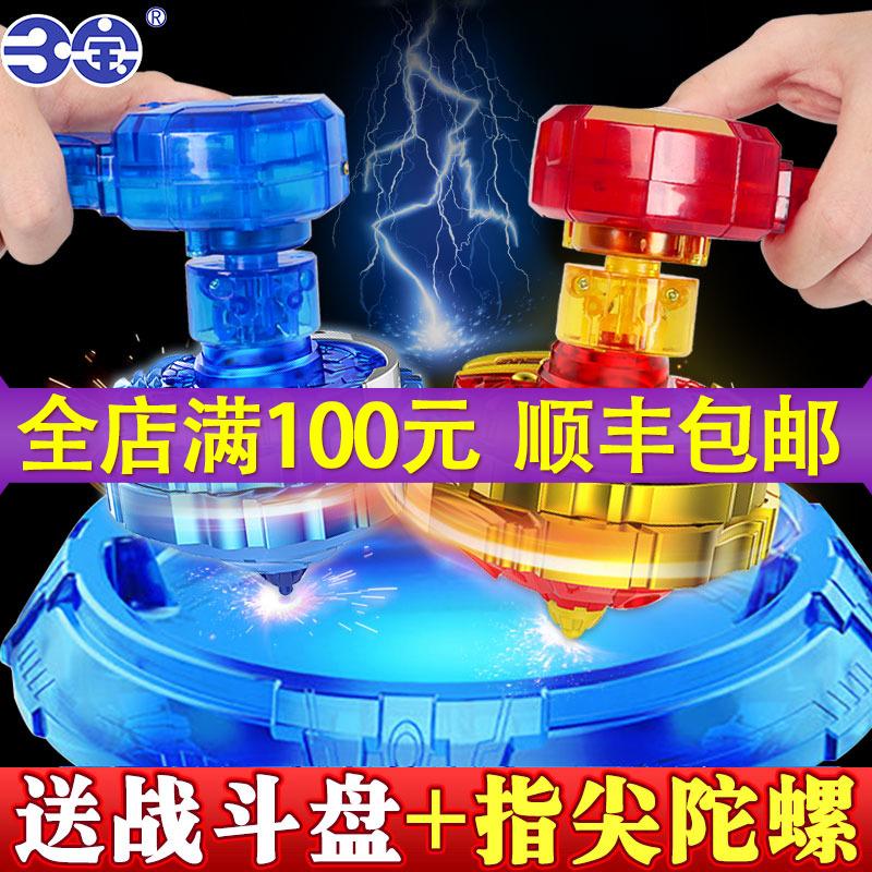 超变战陀新款三星升级版拉线陀螺玩具儿童男孩魔幻战斗王圣焰红龙