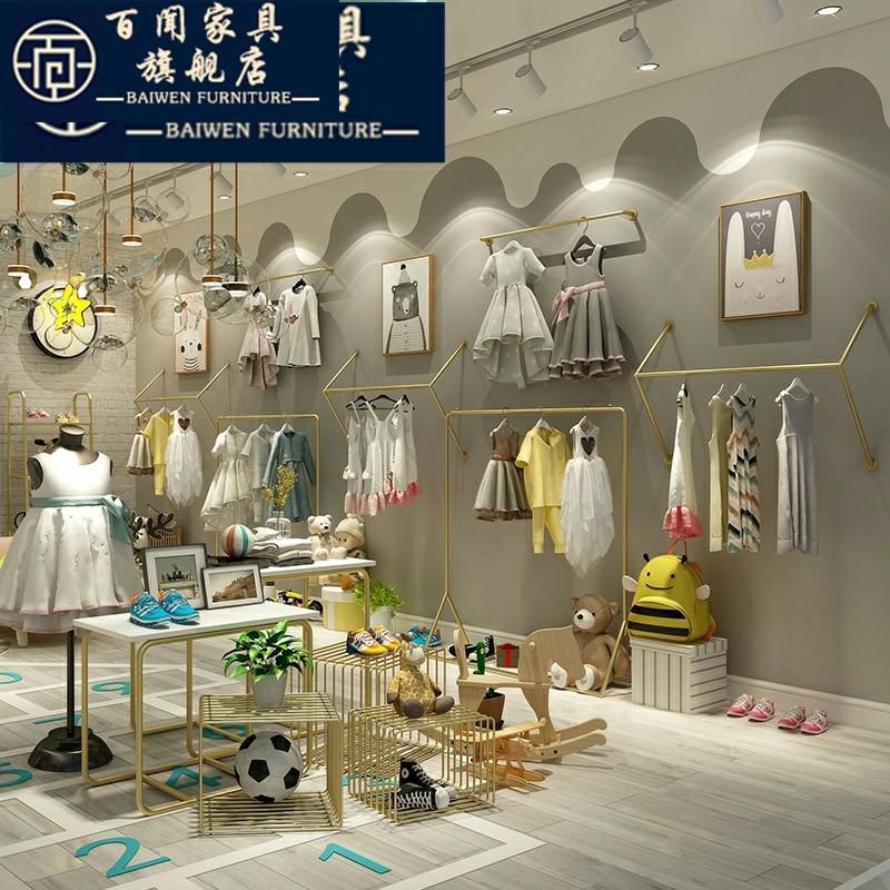 (用5元券)童装店展示架上墙壁挂式儿童服装店装修效果图设计落地式装饰货架