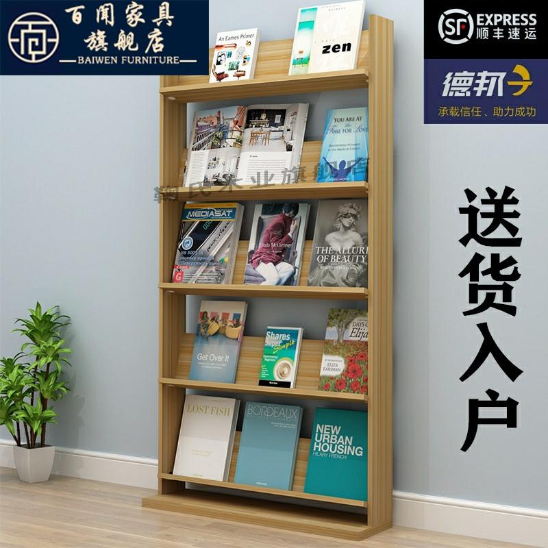 Книги / Журналы Артикул 602882129923