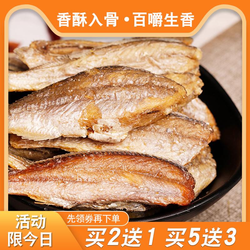 香酥小黄鱼干即食零食