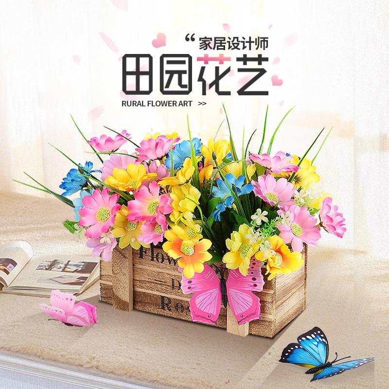 Искусственные цветы Артикул 591369568072