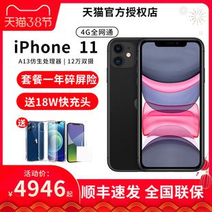 【咨询有优惠|幸运大抽奖】苹果iPhone11手机全网通4G旗舰Apple iphone 11国行官网苹果11新版 国行现货直降