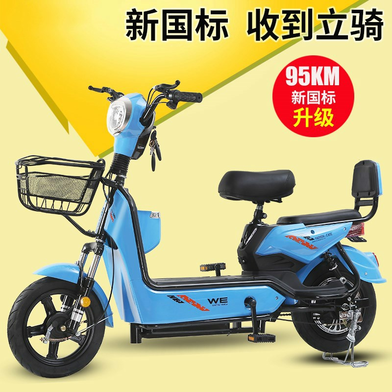 Scooter electric car bareheaded strong car charging mini electric bicycle portable pedal