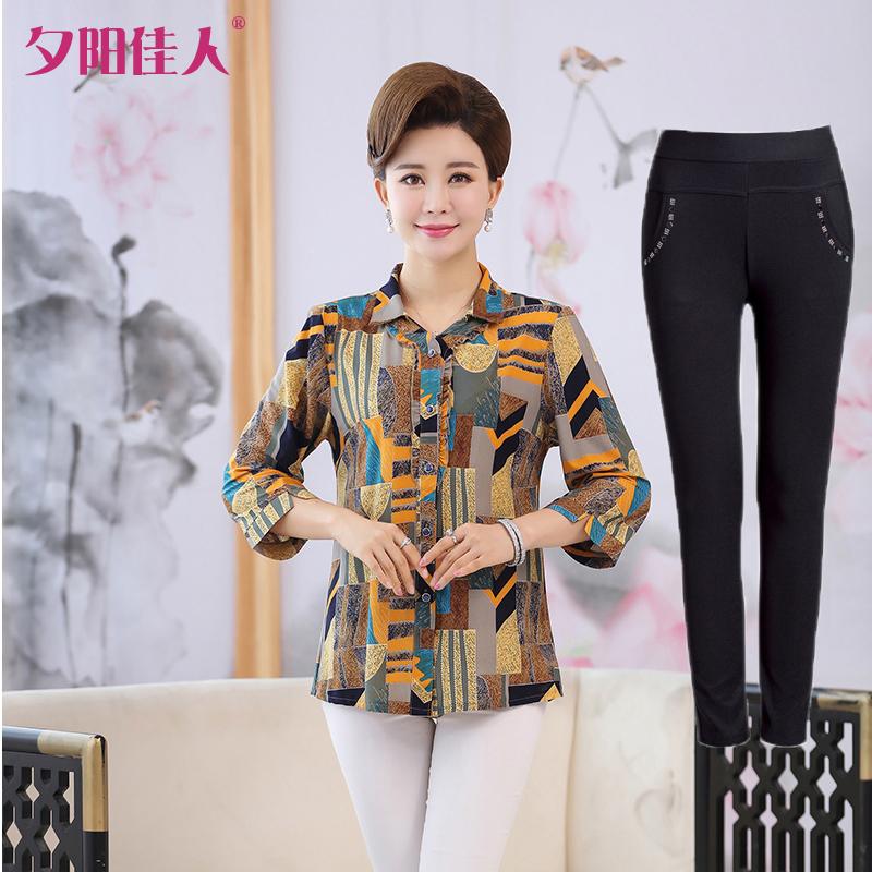 中老年妈妈女夏装长袖打底衬衫宽松气质春秋两件套装韩版潮流t恤