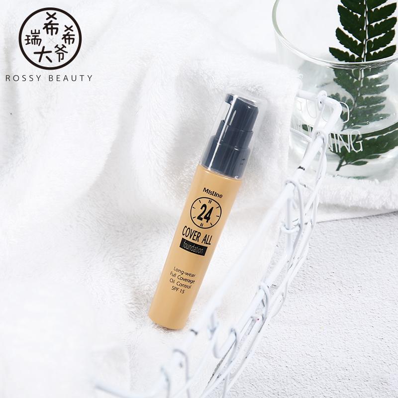 泰国Mistine24小时不易脱妆粉底液长效遮瑕防水隔离控油 瑞希希