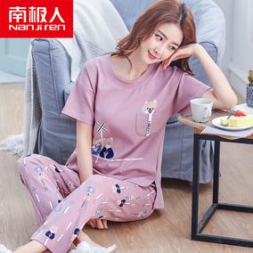 南极人夏韩版清新甜美纯棉短袖睡衣