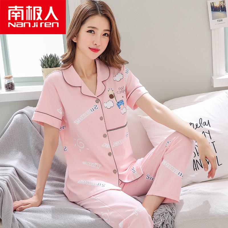 南极人睡衣女2021年新款夏季纯棉短袖长裤两件套装可爱薄款家居服
