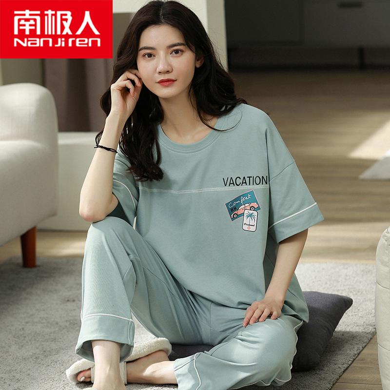 南极人睡衣女2021年新款夏季纯棉短袖长裤薄款加肥加大码家居服女