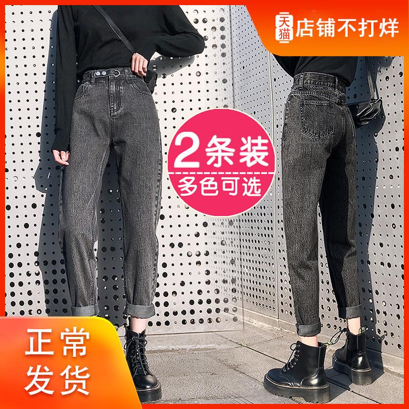 烟灰色牛仔裤女高腰显瘦百搭2019新款黑色网红chic老爹裤女哈伦裤