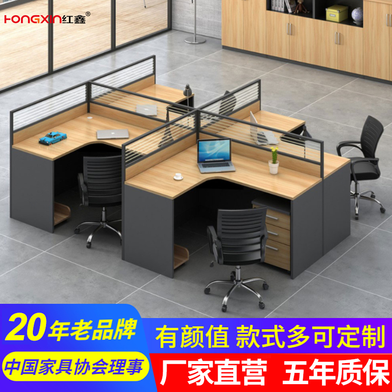 Simple combination of office desk and chair, modern room furniture, customized staff, 4 pairs of 6-person screen, financial card holder, Wuhan
