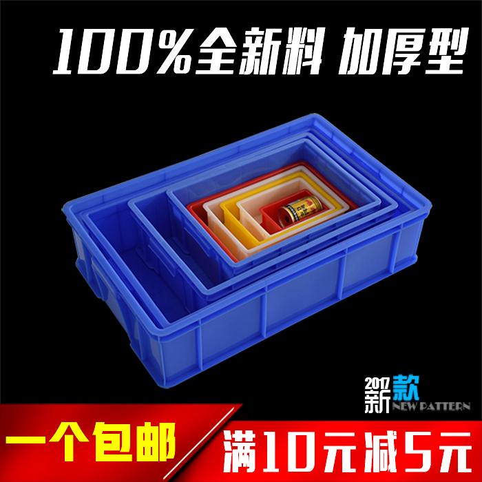 Неделю поворот коробка плюс толщина длина квадрат коробка аппаратные средства ящик для инструментов вещь картридж винт коробка с модель коробка пластиковые коробки частей коробка