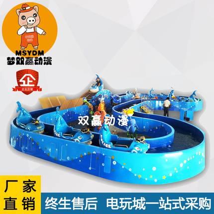 淘气堡海洋巡逻队儿童游戏大型机械类游艺大型娱乐设备电玩游戏机