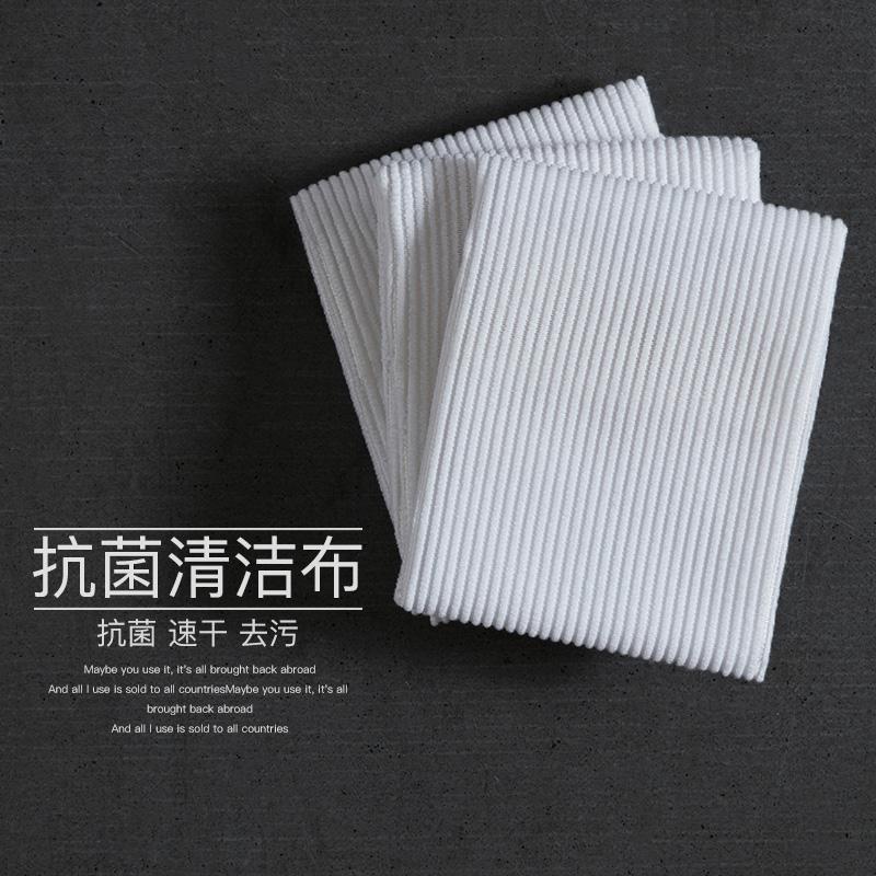 出口美国擦碗抗菌百洁布超细纤维洗碗布厨房清洁去油摩擦碗巾抹布