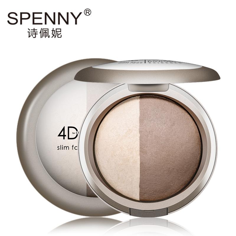 Spenny/诗佩妮高光阴影组合双色遮瑕修容粉 瘦脸鼻影暗影提亮粉饼