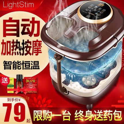 泡脚桶洗脚盆电动按摩加热恒温全自动足浴盆电动按摩高桶神器家用