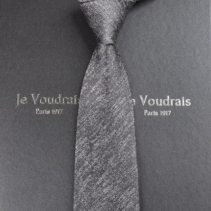 【法国JV】男士真丝领带正装商务结婚窄韩版工作学生8cm礼盒装Z02