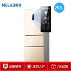 1日0点:MeiLing 美菱 BCD-251WP3CX 三门冰箱 251L 2099元包邮(需用券)