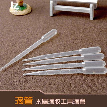 丽姝水晶滴胶滴管5支3ml一次性塑料刻度吸管 塑料滴管 巴氏吸管