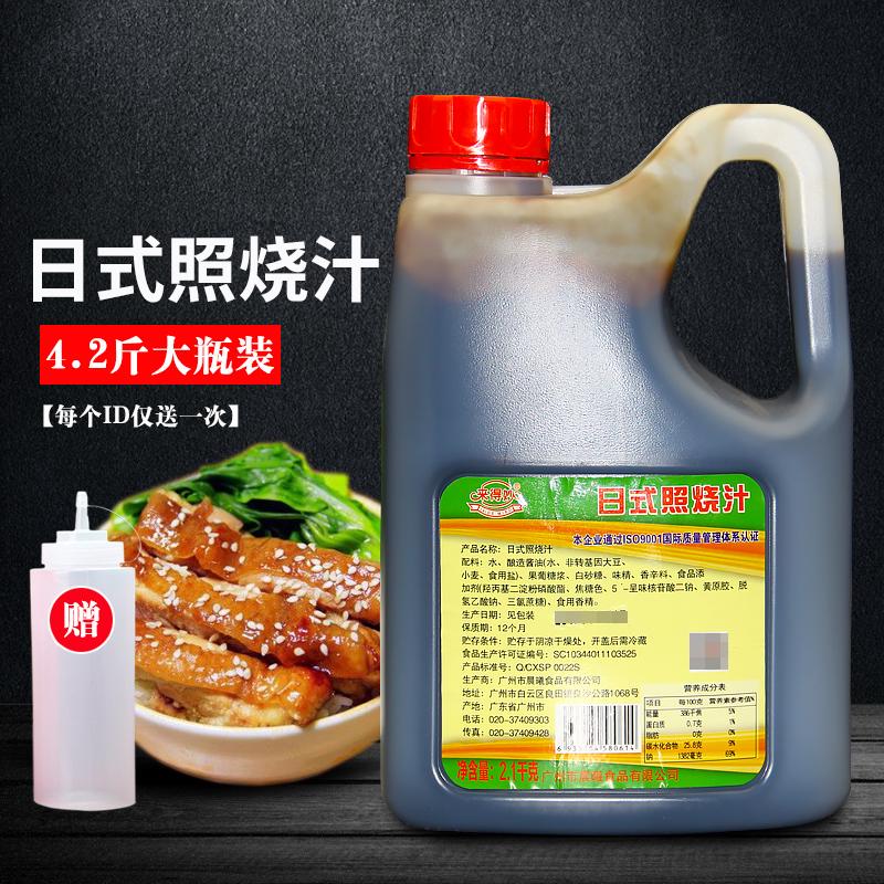 来得妙日式照烧汁2.1千克 商用章鱼小丸子脆皮鸡米饭烤肉拌饭