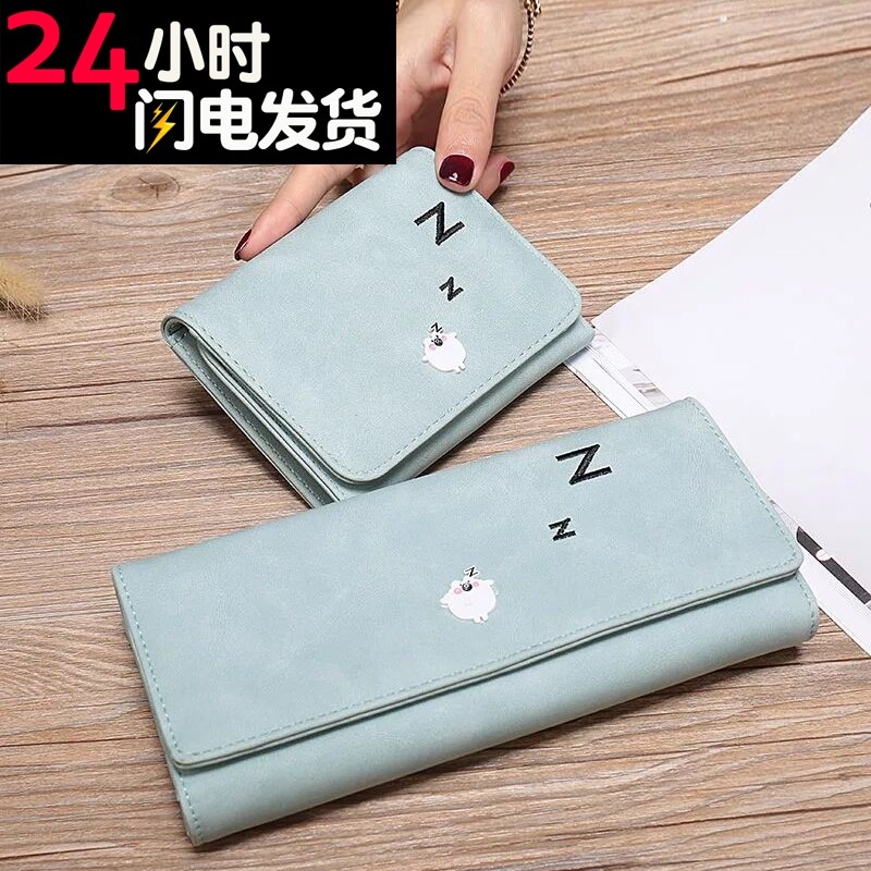 Wallet womens long 2019 new Korean fashion cute simple little fresh student foldable personalized wallet wallet