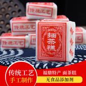 唠叨妈桂花糕面茶糕特产传统手工糯米糕点网红零食点心340克包邮