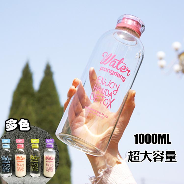 大容量水杯1000ml玻璃杯户外水瓶学生创意韩国简约个性潮流小清新