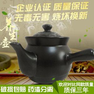 耐高温传统熬中医陶土砂锅明火煮中草炖中药罐家用老式陶瓷煎药锅