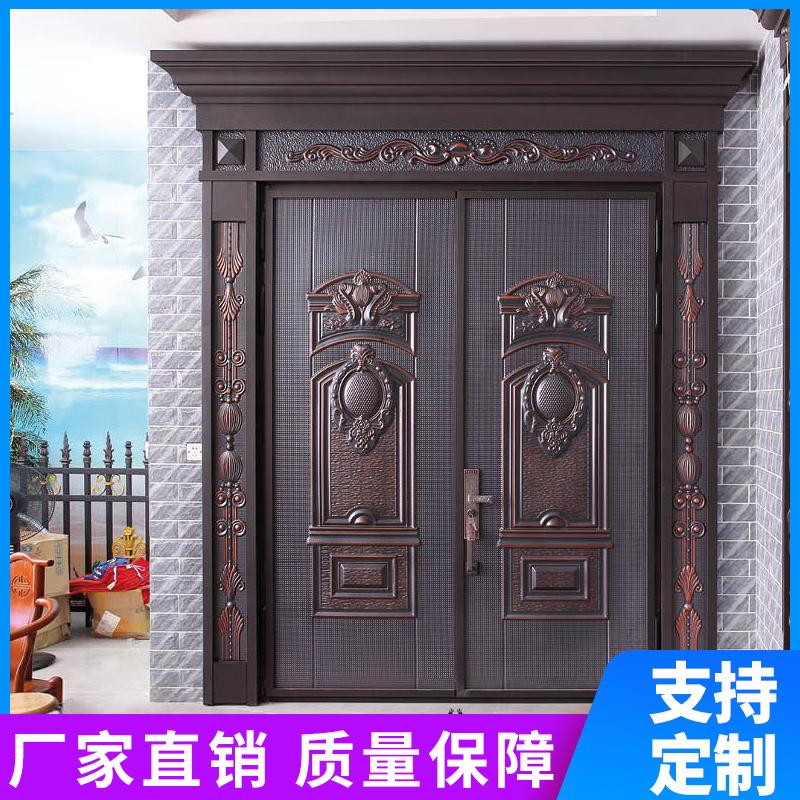 欧式铝艺别墅大门对开门铝合金庭院门家用乡村院子农村电动双开门