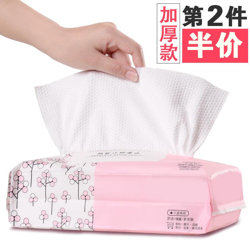 欧凯曼一次性洗脸巾抽式珍珠纯棉加厚洗面巾纸巾女家用擦脸洁面巾