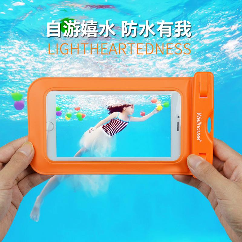 手机防水袋潜水套通用壳触屏游泳温泉水下拍照防水漂流袋苹果华为