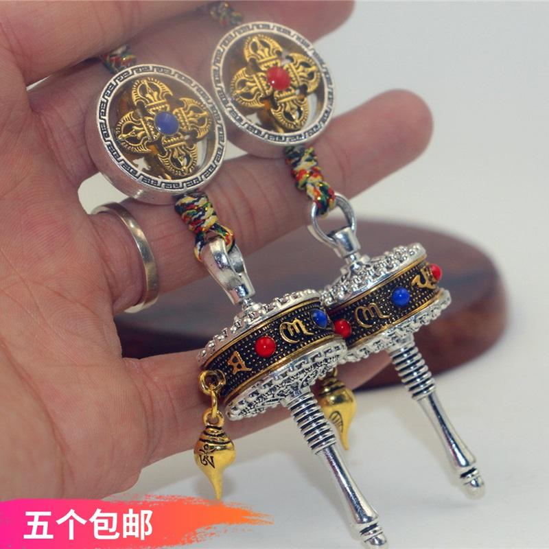 西藏特色旅游纪念品六字真言转经筒可转动转经轮吊坠挂坠包包挂件 Изображение 1