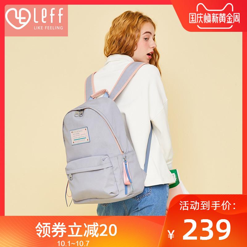 (用10元券)leff女韩版高中大容量2019电脑包