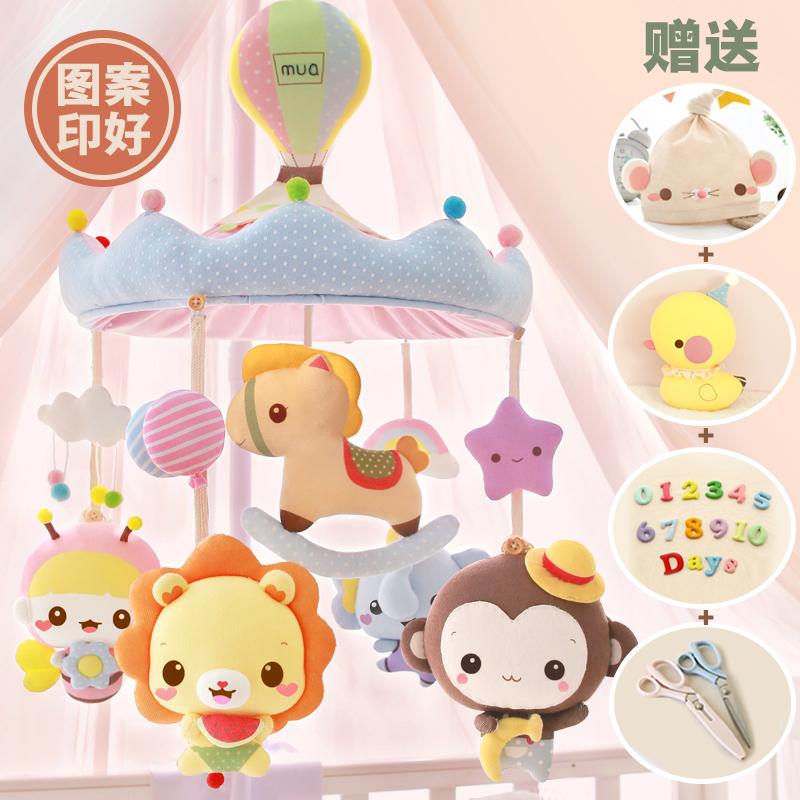 Прикроватные игрушки / Погремушки Артикул 557594917574